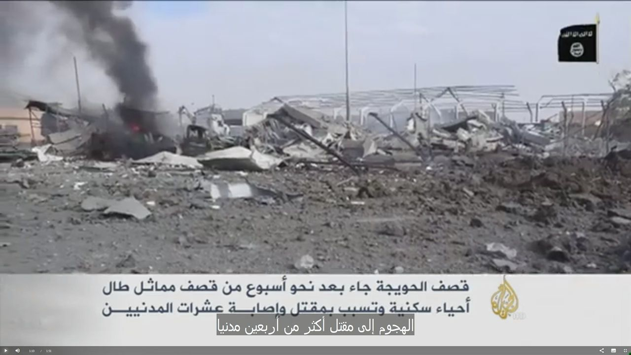 Damage in Hawija after the air strike in June 2015. The images from this film made by IS were circulated by the Arab news station Al Jazeera.