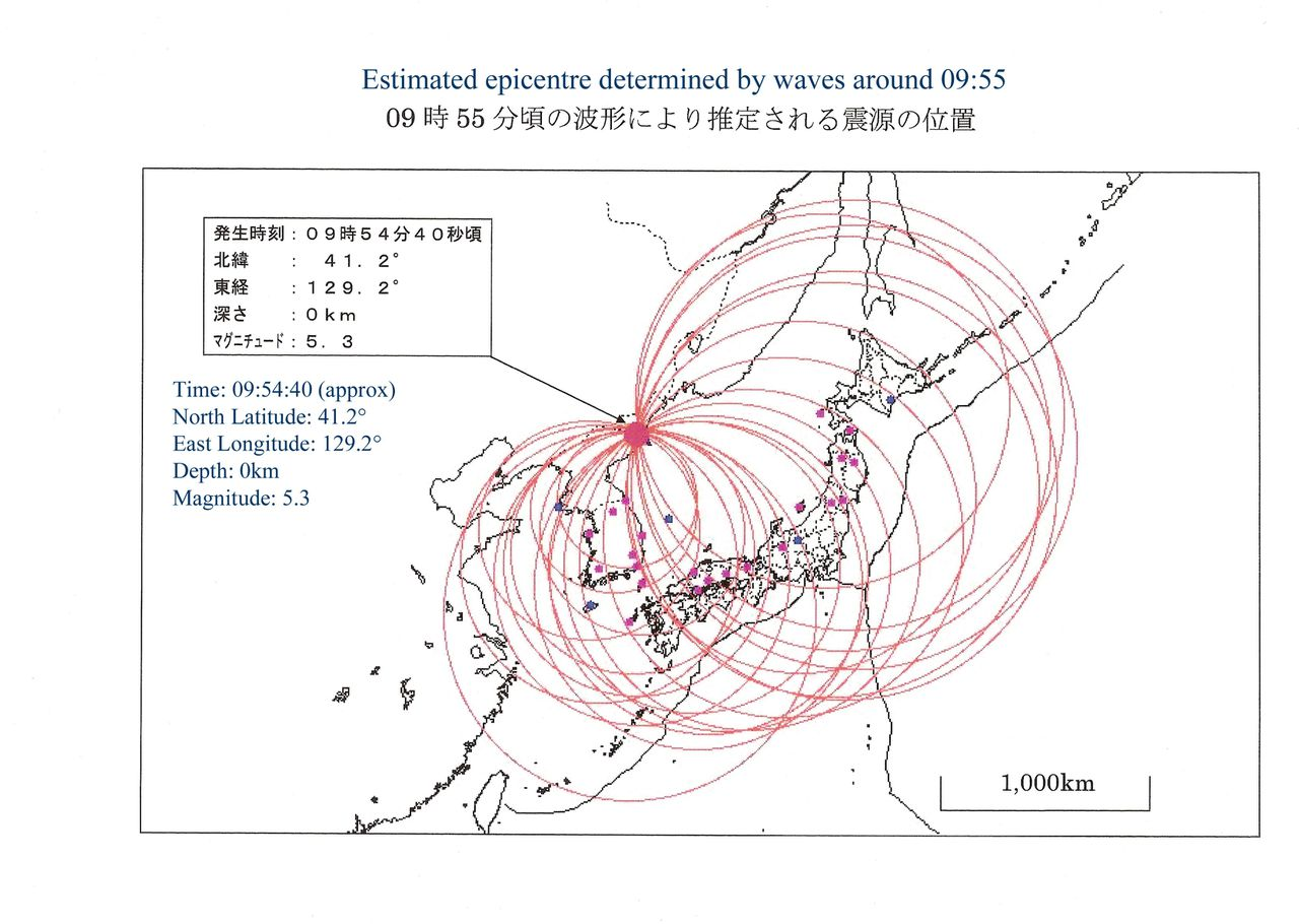 A computer-generated image released by the Japanese Meteorological Agency on May 25, 2009 depicts the radius of shockwaves of a North Korean earthquake measuring 4.5 on the Richter scale, thought to have occured as a direct result of an underground nuclear weapons test by North Korea, reportedly with an epicentre around the northeastern town of Kilju. Referring to a previous trial in October 2006, North Korea has said it had carried out a second and more powerful nuclear test despite international pressure to rein in its atomic program after years of disarmament talks. EDITORIAL USE ONLY AFP PHOTO/HO/Japanese Meteorological Agency