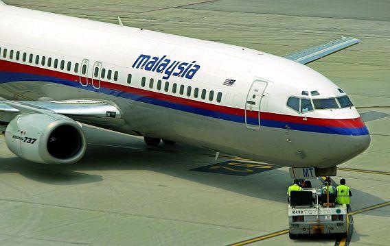 Malaysia Airlines stond altijd bekend als één van de veiligste vliegmaatschappijen van Azië.