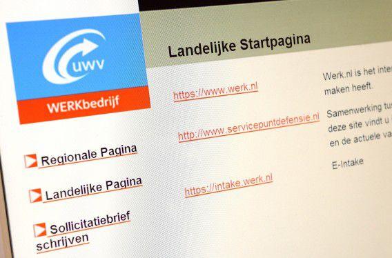 Het Werkplein van het UWV in Den Haag.