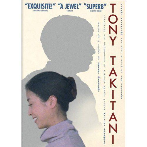 DVD film Tony Takitani Regie: Jun Ichikawa. Met: Issei Ogata, Rie Miyazawa.€ 16,99 euro. **