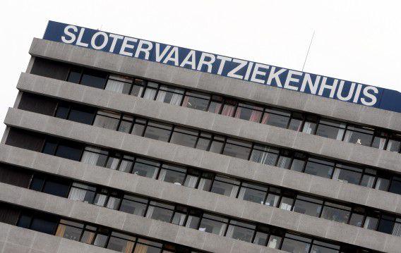 AMSTERDAM - Het Slotervaarziekenhuis in Amsterdam. ANP PHOTO XTRA KOEN SUYK
