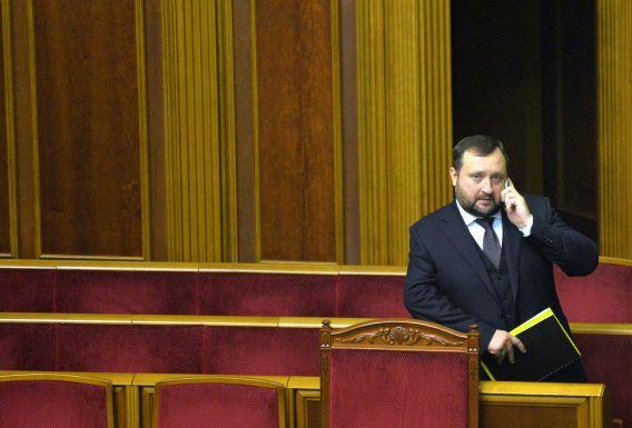 Sergej Arboezov