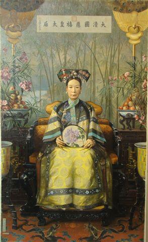 Vos' portret van keizerin Cixi 'Hubert Vos en de keizerin', 23 november, 18.15 uur, Ned. 2. 'Hubert Vos en het verhaal van een portret' is uitgegeven door Arte et Cetera.