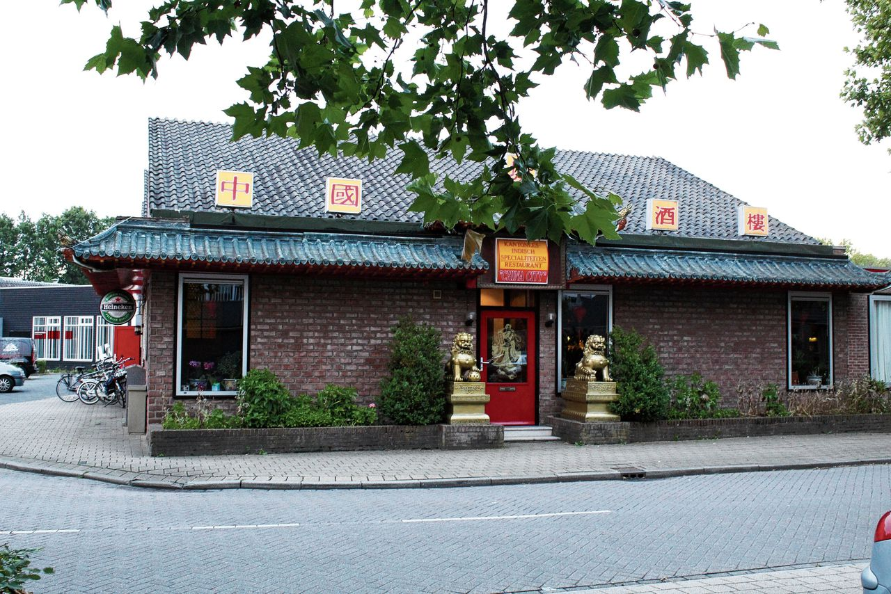 China City in Deventer.