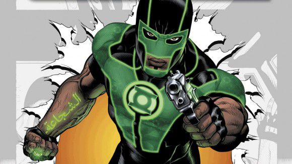 De cover van Green Lantern #0.
