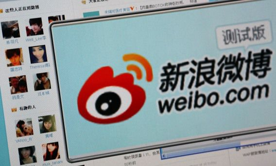 De New York Times account van Weibo, de Chinese Twitter, was vandaag al even uit de lucht.