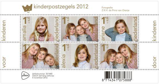De kinderpostzegels van dit jaar. Beeld van de Stichting Kinderpostzegels