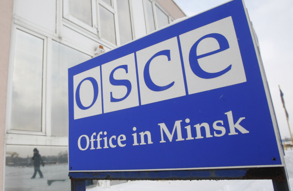 The building with the office of the Organisation for Security and Cooperation in Europe (OSCE) is seen in Belarusian capital Minsk, Sunday, Jan. 2, 2011. Belarus' government said Friday it has refused to extend the mandate of the Minsk office of the Organization of Security and Cooperation in Europe. (AP Photo/Sergei Grits)