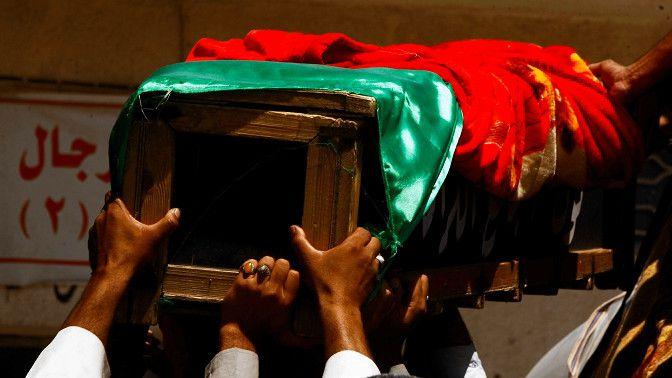 Begrafenis in Najaf, 160 km ten zuiden van Bagdad na de serie aanslagen in diverse Iraakse steden gisteren.